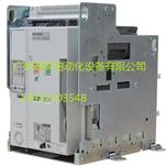 三菱 能量测量仪 EMU4-D65