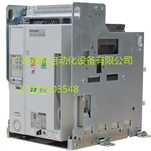 三菱 能量测量仪 EMU4-A2