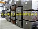 DC53高韧性高耐磨模具钢材