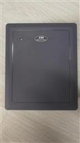 软标签消磁器(AM80)