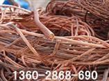 番禺區南村鎮廢銅回收公司處理紫銅紅銅青銅價格
