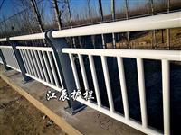 桥梁河道护栏