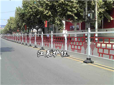 城市文化栏杆