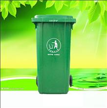 240挂车垃圾桶,塑料垃圾桶厂家,贵州垃圾桶