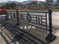 城市文化护栏设计