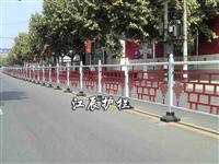 中国城市文化护栏