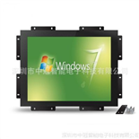 CCS-104嵌入式显示器