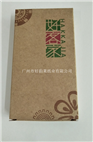 牛皮紙小盒巾