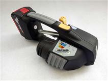 ZP93A手提电动打包机