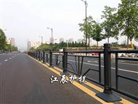 城市道路中央隔离护栏安装施工