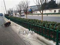 城市绿化带隔离护栏
