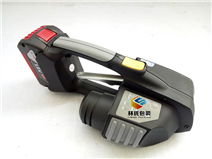 ZP97A手提电动打包机