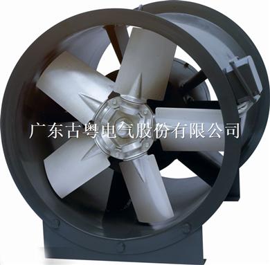 轴流式排烟风机通风设备系列