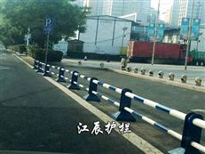 道路隔离护栏属于哪个部门