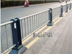 道路中央隔离护栏优点