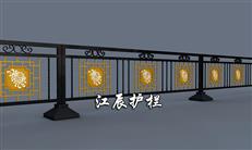 交通护栏推荐江辰护栏