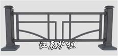 道路交通护栏制作