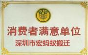 深圳南山搬厂 搬钢琴 哪家好