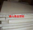 聚偏氟乙烯棒/【白色聚偏二氟乙烯管材_优质供应商】/进口二氟棒