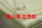 ECTFE板/【耐酸碱ETFE板_供应商】/进口ECTFE板材