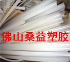 ECTFE棒/【耐酸碱ETFE棒_供应商】/进口ECTFE圆棒