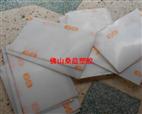 PFA板/【PFA可溶性铁氟龙板_供应商】/进口PFA板
