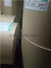 供应45克进口印刷新闻纸厂家