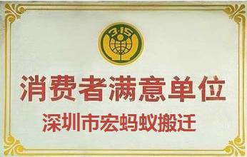 深圳南山搬廠 搬鋼琴 哪家好