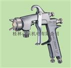 日本岩田机械LPH-200-122P喷枪