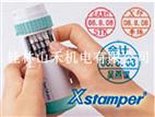 TAT圆形数字印章XGFD-12BC