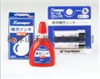 TAT补充印油XLR-11N
