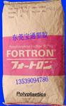 1140A65 日本宝理PPS 1140A65价格