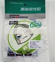 3M 蓄光膜 卡通貼 萌魚-暴脾氣