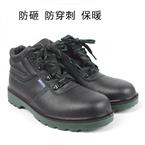 霍尼韦尔 BC6240476 中帮GLOBE安全鞋防静电 防砸防穿刺保暖内衬