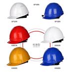 霍尼韦尔(巴固)H99RA102 ABS安全帽