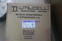 西班牙尤梯爾Utilcell...