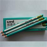橡皮擦笔EK-100 /三菱橡皮擦笔