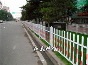 交通草坪护栏