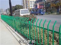 草坪护栏现货/安装