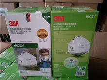 3M 9002V  自吸过滤式防颗粒物口罩
