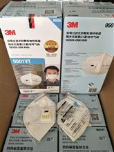 3M 9501VT 耳带式带阀防颗粒物口罩 KN95