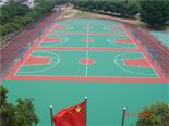 篮球场跑道