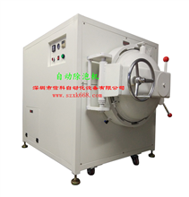Automatic defoaming machine