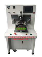 ACF attaching machine XK-61HF