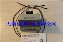 温控器LKTC-B1-T