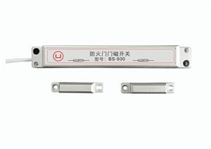 雙門門磁BS-930