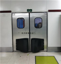 杭州食品厂超市防撞自由门
