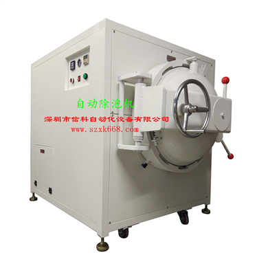 Automatic defoaming machine