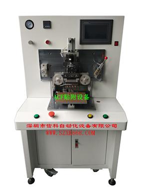 ACF attaching machine XK-61HF