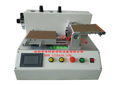 Flap laminating machine XK-61TA (7 inches)